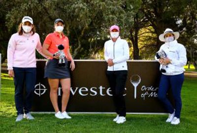Karolin Lampert and Leonie Harm from Germany and SA pair Lee-Anne Pace and Nicole Garcia